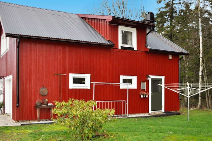 5 person holiday home in MELLERUD