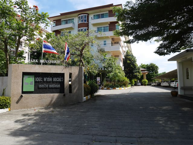 The Park Avenue Serviced Residence - Rayong - Apartemen berlayanan