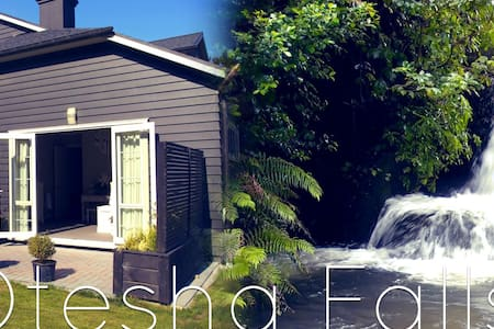 Otesha Falls the place to unwind. - Waihi