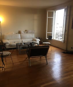 Bel Appartement à 2 min de Paris - Saint-Mandé
