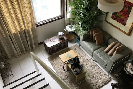 Cozy 1 Bedrm Loft w/ WiFi living rm - Taguig