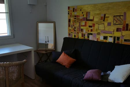 cozy furnished room near Zurich - Hochfelden - 連棟房屋