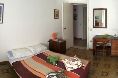 Big room in the heart of Cosenza - Cosenza