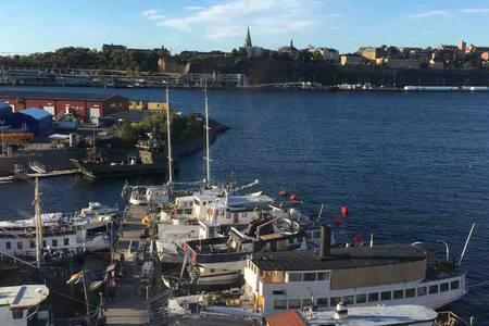 Unikt läge i Stockholm
