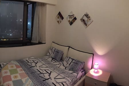 Room in nice apartment - Appartement