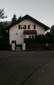 Dream house in the South of Munich - Sauerlach - House
