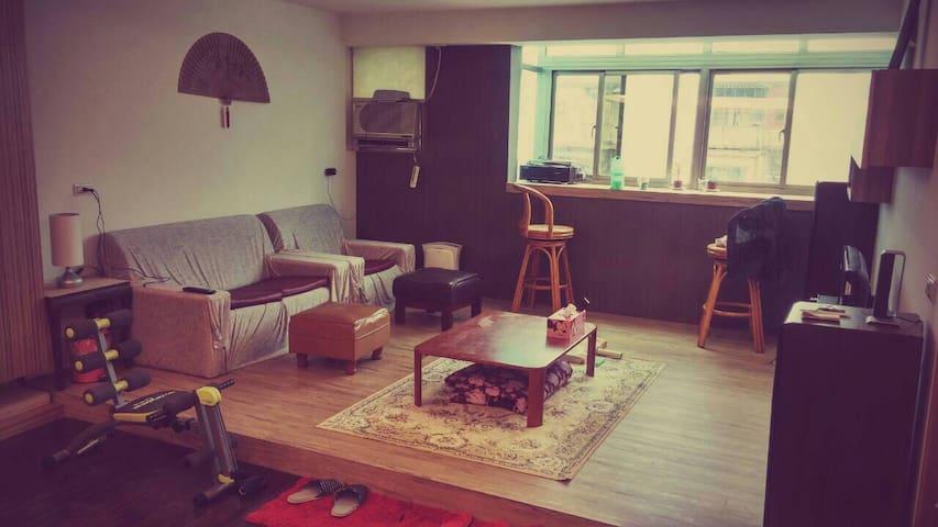 一對小夫妻溫馨的家,歡迎喜歡宜蘭的您 - Yilan City - อพาร์ทเมนท์