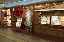 新大阪车站内-龟王拉面 Kiou Ramen in Shin-Osaka Station