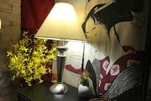 Asian Room