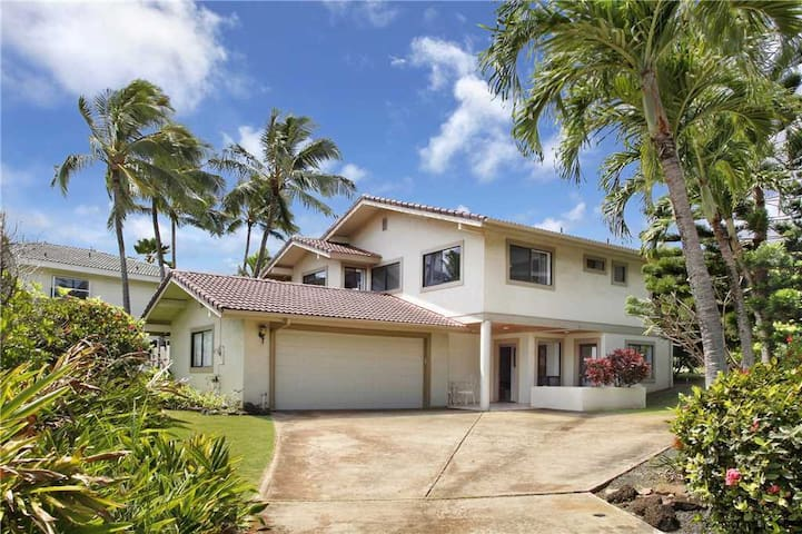 Spacious Bright Family Home in Poipu Kai *Lanai Villas 43*