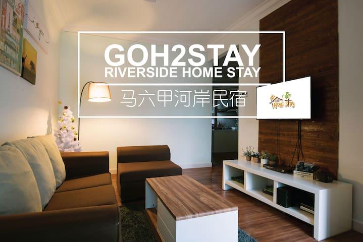 Malacca Riverside Homestay 1.8km to  jonker