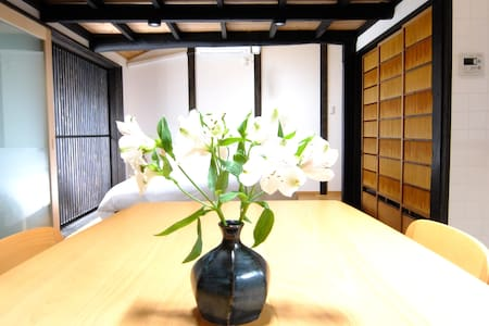 Newly renovated Machiya in Central Kyoto! - Shimogyō-ku, Kyōto-shi