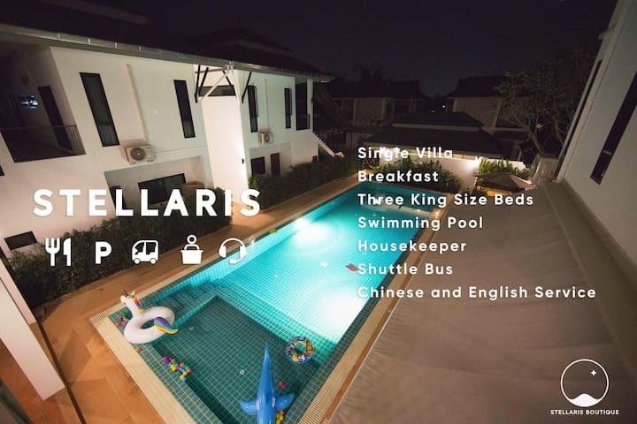 繁星·STELLARIS 9-26  Modern Villa  精致三卧临近古城  旅行游学首选