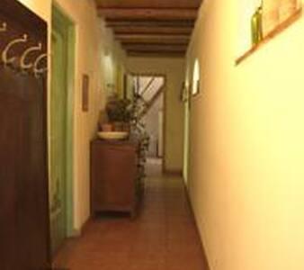 Cascina degli Ulivi - Quadruple Room - Novi ligure - 家庭式旅館