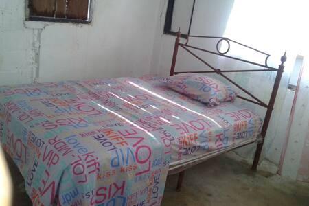 Sitio de descanso..Obunnoed nega