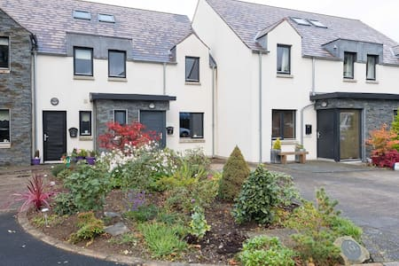 Home from home and contemporary living - Saintfield - Casa