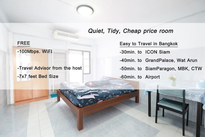 400Baht/Night | Free WIFI | Superking Size Bed [2]