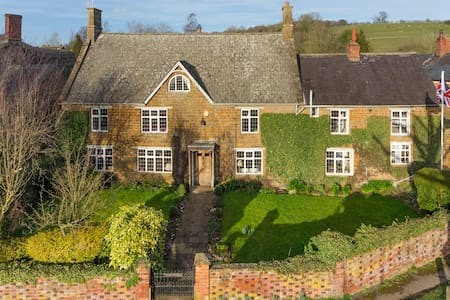 Beautiful country house - Priors Marston
