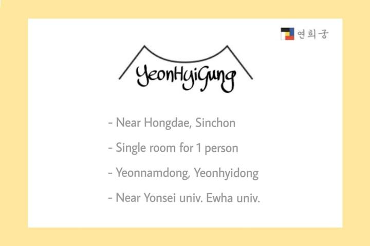 (Near Hongdae, Sinchon) Yeonhui house_B205