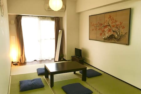 ☆Sale on March / Large Room w/Tatami 4 people 七 - Kyōto-shi - Apartament