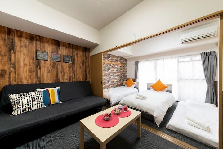 Grande Famile Shimanouchi  Condominiums 502