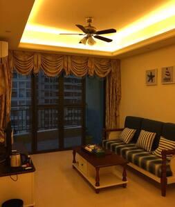 惠州十里银滩海悦湾温馨2房配套齐全 - Huizhou - Wohnung