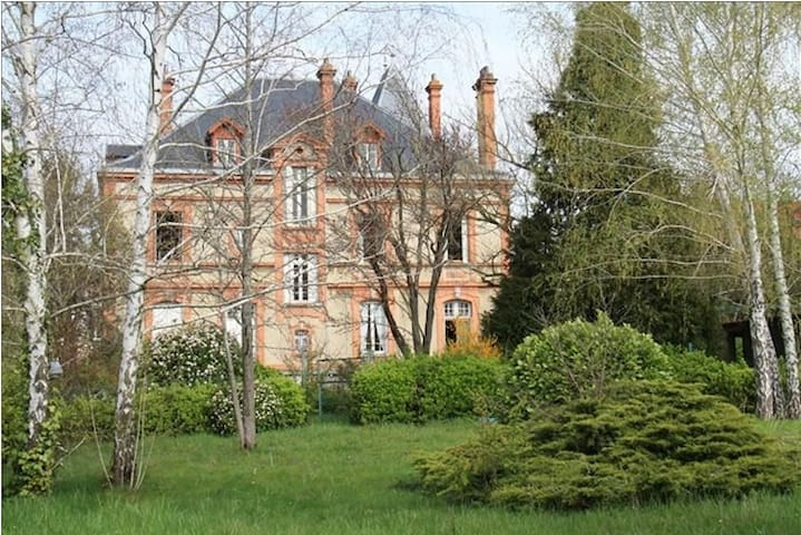 Chambre Vintage - Albi - Bed & Breakfast