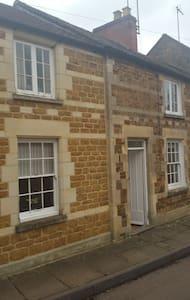 Kriton Cottage private room 1 - Bloxham - Haus