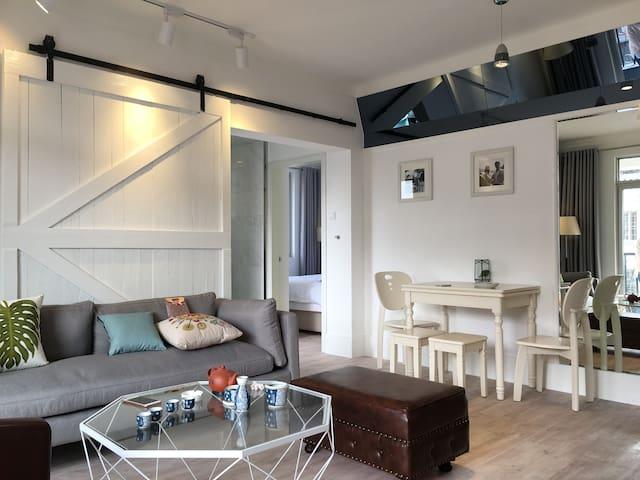 Joy's House  悦之居 - Xiamen Shi - Apartment