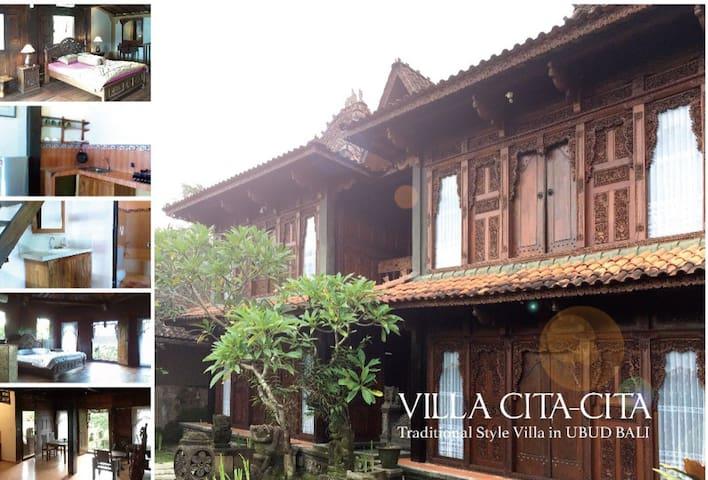 traditional building&nice artcultur - Ubud - Hus