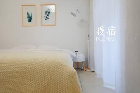 暖宿「HOME半夏」小米60k电视|福大至诚融侨中心旁50㎡一室一厅|乳胶床|独立厨房|宝龙