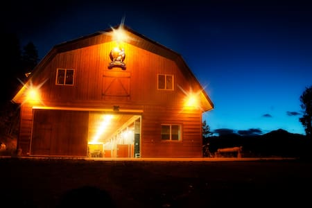 Cozy bedroom; breathtaking horses and wilderness! - Invermere