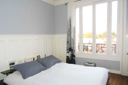Charming and comfortable sunny room - Thiais - Byt