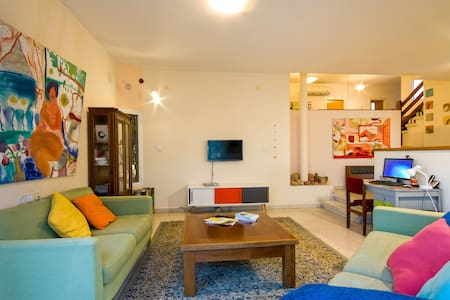 Lili's Galilee house - Kfar Vradim - Dom