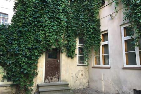 OLD TOWN RIGA COSY SUNNY APARTMENT ♛ - Riga - Appartement