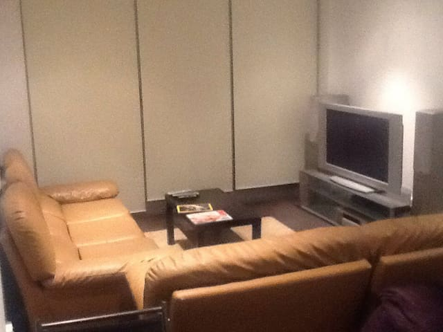 A  Roomshare Melbourne Preston - Preston - อพาร์ทเมนท์