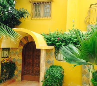 Villa Louise Chambre 1 - Dakar