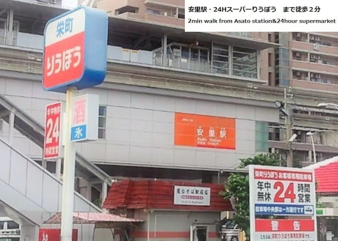 Central shopping district☆Near the Kokusai street!