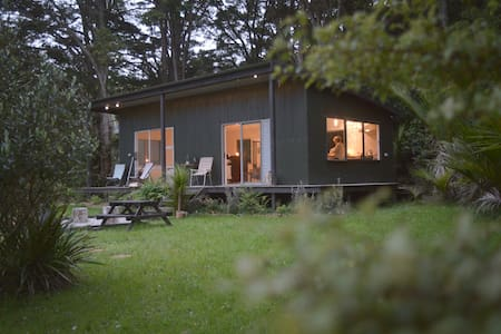 Private Bush Retreat - Matakana