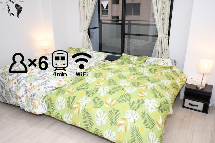 Subway4min!forFamily!6PPL!Wi-Fi!Namba5min!kotatsu
