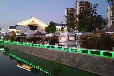 房车露营地 - Suzhou