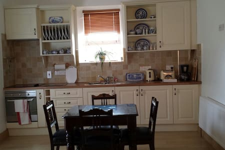Luxury Couples Getaway in Donegal - Dunkineely - Apartment