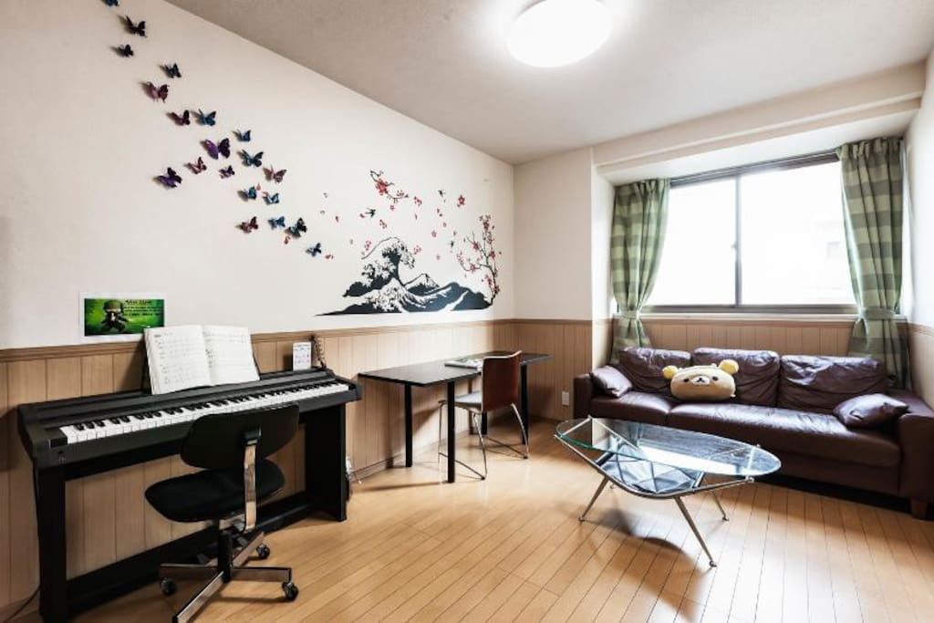 Winter sale cheapest shareroom jr nippori maison d for Chambre d hotes for sale