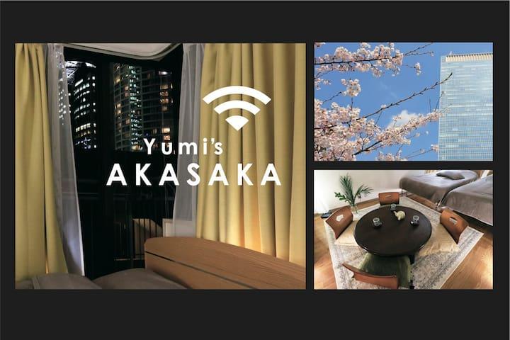 In Akasaka/Roppongi EasyToGo  AllTokyo_Y19 - Minato-ku - Apartment