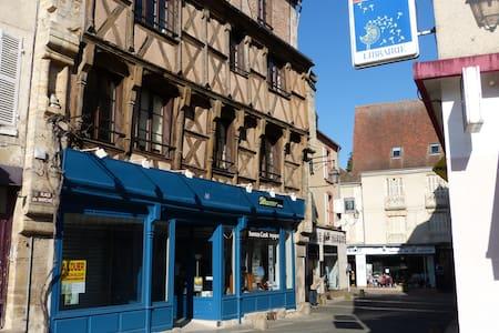 STUDIO  4  LA  CHATRE - La Châtre - アパート