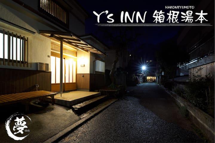 【Hakone】10 minute walk from Hakone Yumoto Station