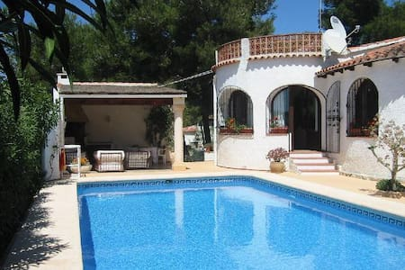 Lovely villa with private pool close to beaches - Balcón del Mar - House