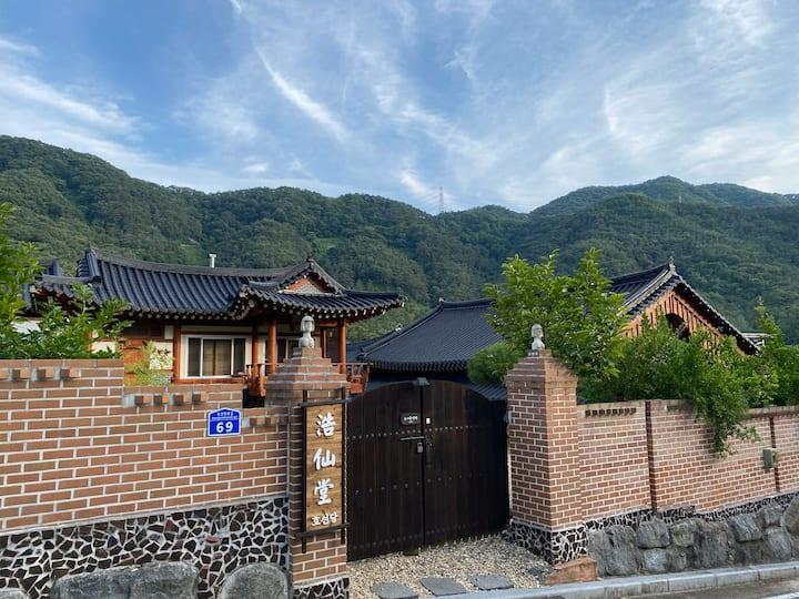 호선당- 언택트형 독채한옥; Original Traditional Korean House
