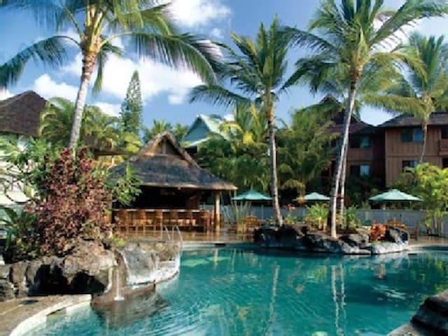 Open 2020*** Hawaiian Kona Village