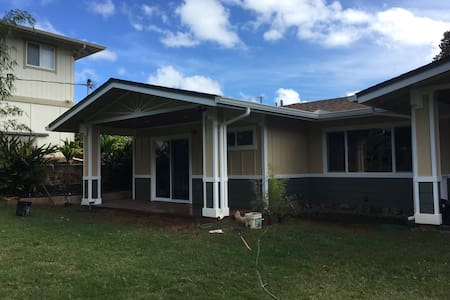 Centrally located forest house. - Wahiawa - บ้าน